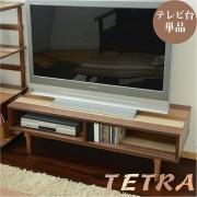 日式 拼色 電視櫃