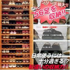 (自選訂做尺寸) 可做8呎高 鏡面門 鞋櫃 高身鞋櫃 衣櫃 書櫃 儲物櫃 櫃深<34cm(罕有 厚背板)