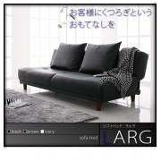 (自選訂做) 日式 GRAVIN 梳化床   (象牙白,啡,克)