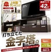 訂做 多功能 實木 伸縮電視櫃