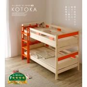 原單日本多功能兒童床