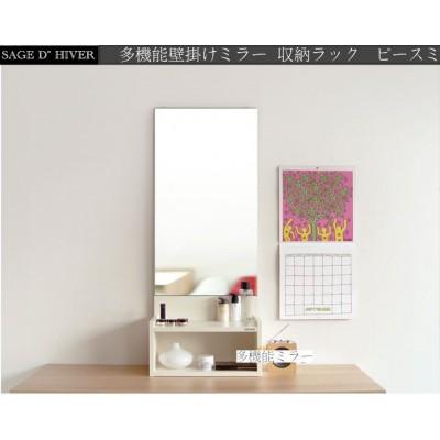 (自選訂做尺寸) 可做8呎高 鏡面門 木紋 (清鏡 灰鏡) 鞋櫃 高身鞋櫃 衣櫃 書櫃 高身雜物柜