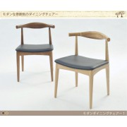 北歐 Danish Style 實木牛角椅