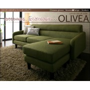 日式 OLIVEA VINTAGE 布藝梳化