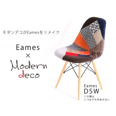 Modern Deco Chair Eames