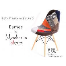 (((Last-1件)))Modern Deco Chair Eames