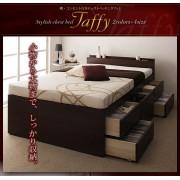 日本 1-6抽櫃床 可訂造