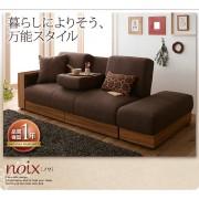 (精選貨品.免費送貨) 日式優質潮流多功能組合儲物布藝梳化床