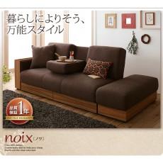 日式優質潮流多功能組合儲物布藝梳化床