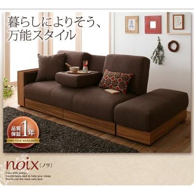 (精選貨品.免費送貨)  HK1880全套 日式優質潮流多功能組合儲物布藝梳化床