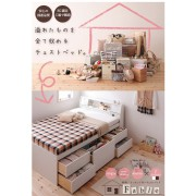 日本 優雅 抽櫃睡床 (精選貨品包安裝送貨)