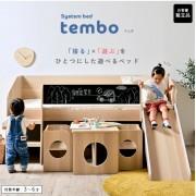 日本原裝入口 兒童組合床