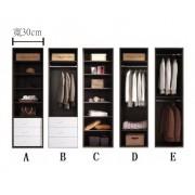 精選貨品 自選訂做多功能厚背板衣櫃  高180-223cm/深<50cm 滿1500免費送貨.滿$3000免費安裝