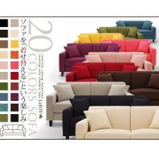 日式布藝梳化 36款顏色