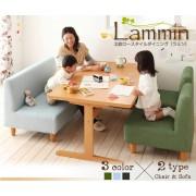 日式 LAMMIN 單人 雙人布藝梳化 餐椅 多色選擇
