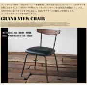 B.S.A. Vintage 坐椅