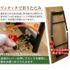 日本摺腳茶几