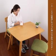 日本實木餐桌
