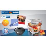 原廠德國寶大容量12L光波爐 + 烹飪食譜 + 廚寶