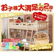 現貨白色出口日本 兒童實木床 子母床 上下格床