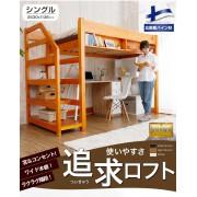日式多功能組合書桌單人床
