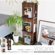時尚 VOLCANO 雜誌架 儲物櫃