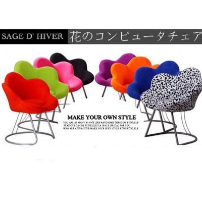 日式 多用途 花花 餐椅 化妝椅 電腦椅 8種色