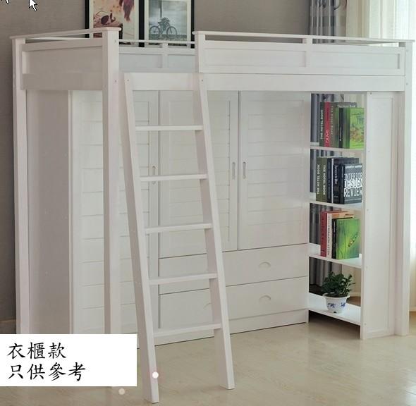 高架床   [組圖+影片] 的最新詳盡資料** (必看!!) - www.go2tutor.com